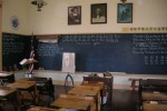 chalkboard-and-desks_1611fd19-5056-a36a-0b6586b51b904c70